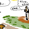 【剣道】操り人形なのだ…そうだ、私は操り人形なのだ!的な