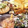 【オススメ5店】天神・西中洲・春吉(福岡)にある居酒屋が人気のお店