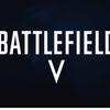 【BF5】バトルフィールド5のシングルプレイヤーの動画公開!発売まであと約一ヶ月!