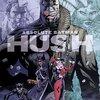 バットマン:ハッシュ完全版