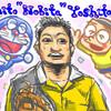 5・12 ONE Championship 内藤のび太VSアレックス・シウバ!激戦!熱戦!寝技の殴り合い!