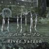 【FF14】 モンスター図鑑 No.097「リバー・ヤーゾン(River Yarzon)」
