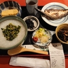 【伊勢神宮】毎月初めは「朔日ついたち参り」!門前で朝粥をいただいてきました。