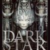 世界的アーティストH・R・ギーガーの晩年を追ったドキュメント「DARK STAR H・R・ギーガーの世界」(2017)