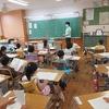 1年生:国語 「くちばし」の音読
