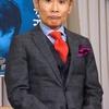 鶴太郎の生活ルーチンはすごいらしい