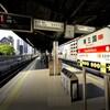 大阪滞在先の東三国駅エリア、エアビーの素晴らしさについて
