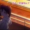 ~更新される夢~ ラブライブ!2期 ハイライト #4「宇宙No.1アイドル」