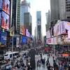 ニューヨークへ語学留学①