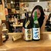 日本酒うなぎだに