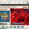 ルンガ沖夜戦(E3ギミック2)