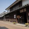 重要伝統的建造物群保存地区である奈良県橿原市今井町の街並みが素敵すぎる。