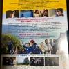 海すずめ は愛媛県宇和島市を舞台に繰り広げられる、夢を持った若者たちの物語