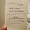 2016/12/30 レストラン「ラ・フォーレ」 (箱根ハイランドホテル2泊目!)