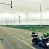 2017 北海道ツーリング その4 風車