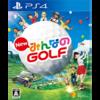 ゲームプレイ感想(5):NewみんなのGOLF(9月18日追加更新)
