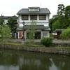 【写真複製・写真修復の専門店】岡山 倉敷の町並み お天気加工