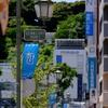 横須賀・Resort・・