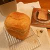 ホームベーカリー「だけ」でオーブン・型不要 羽穴のないパン