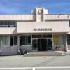 信州駒ヶ根自動車学校に合宿免許へ来た!