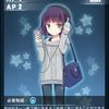 2弾のカードの紹介「増田サミダレ」