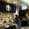 萬重 ポルタ店(京都市)