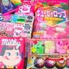 TikTokで話題の『お菓子パレット』をダイソー(百均)だけで作ってみた(^^)!!