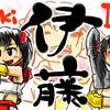 8・26東京女子プロレス後楽園ホール大会、凄玉の表現者!プロレスラー伊藤麻希爆誕!