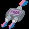 5日目: [CPU] レジスタの複数化とマルチプレクサ