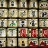 日本酒とは?日本酒の定義を簡単に解説!