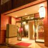 東京、浅草、秋葉原にアクセス最高!Japanize Guest House!