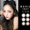 安室奈美恵の『ReVIA-レヴィア-』大人のナチュラルハーフな瞳になれる!絶妙な透明感♪