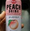 【13年前の桃ジュースと比較したいので、桃ジュース情報募集】