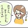 無事に!!!!!出産!!!!!