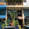 Saigon recipeとダメージチェック