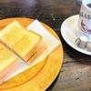 充実のホットサンドメニュー!【たかしまコーヒー店】@徳島市八百屋町