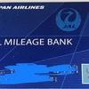 JMB waonカードとJALカードの組み合わせで税金を払うとマイルをゲットできる