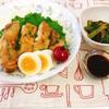 シンガポールチキンライス定食