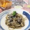スパゲティが美味しい!チューリッヒブレッドカフェ@セントラル フロレスタ プーケット