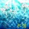 マヤ暦 K38【白い鏡】タイミングを見極めよう