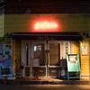 Photolog/2017/03/06