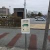 実証実験のバス停