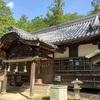 菅原神社(岡山県笠岡市吉浜1661)