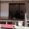 10月桜と青柚子玉