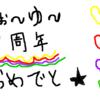 ふぉ〜ゆ〜・辰巳雄大くんの舞台を振り返る★