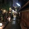 京都旅行記その6