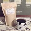 【コーヒーと雑貨 UNO】UNOブレンド