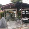 米沢市 小野川温泉の歴史と史跡をご紹介!♨