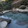 【別府市】堀田温泉 五湯苑~ゆったり静かに過ごす貸切風呂!まさに秘境温泉