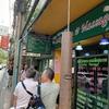 バンコクで耳掃除が出来るマッサージ店(ラッキーサロン)の話